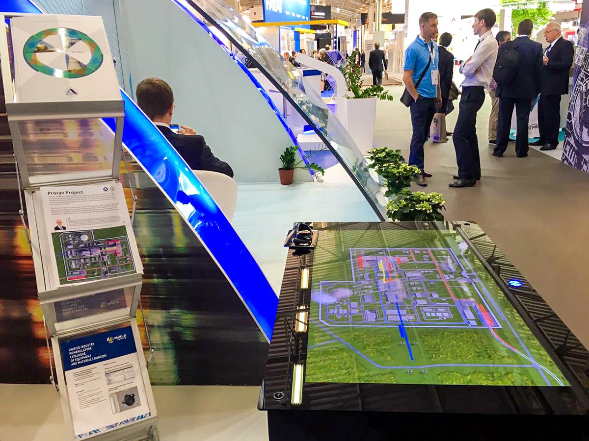 Проект «Прорыв» представили на Всемирной ядерной выставке в Париже, Ле Бурже, Франция WNE