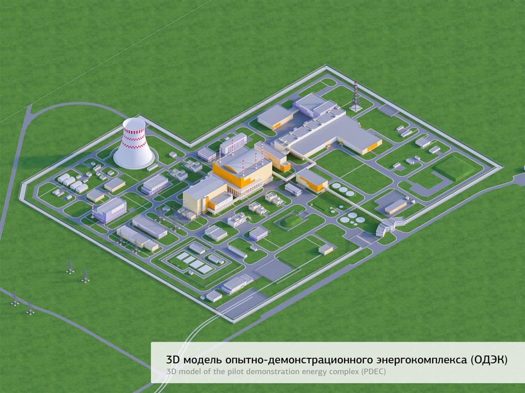 3D модель ОДЭК проекта Прорыв площадка СХК