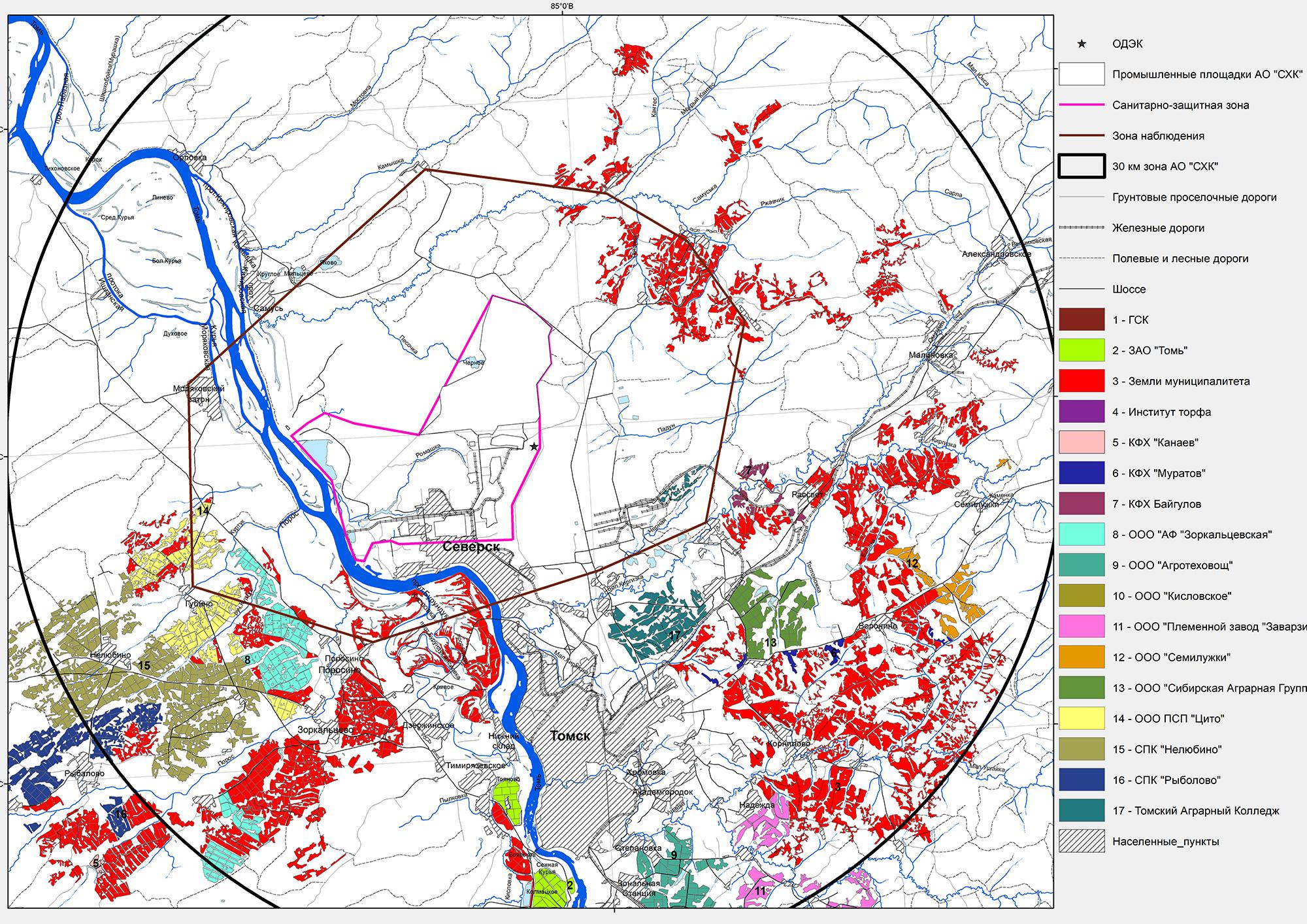 Сельхозпредприятия в 30-ти км зоне АО «СХК»