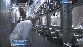 О проекте Прорыв Росатом в Северске телеканал Россиия в программе Вести недели