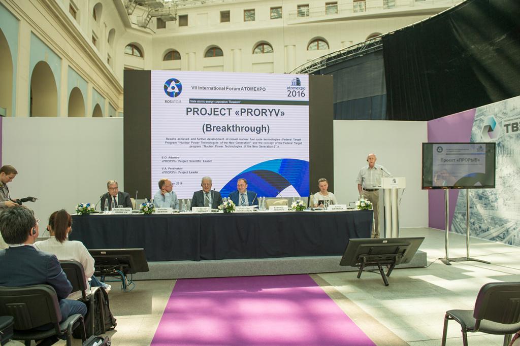 Евгений Олегович Адамов о ПН Прорыв на международном форуме Атомэкспо 2016 Росатом