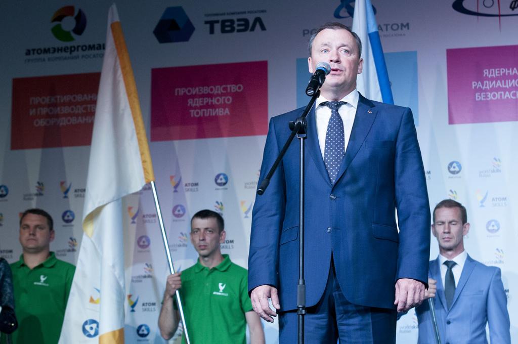 Отраслевой чемпионат профессионального мастерства сотрудников предприятий Росатом Atomskills-2016