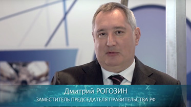 Видео – О проекте «Прорыв» в фильме Дмитрия Рогозина «Цепная реакция успеха»