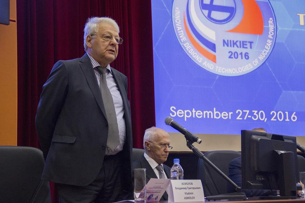 IV международная научно-техническая конференция «Инновационные технологии ядерной энергетики» Асмолов Владимир Григорьевич