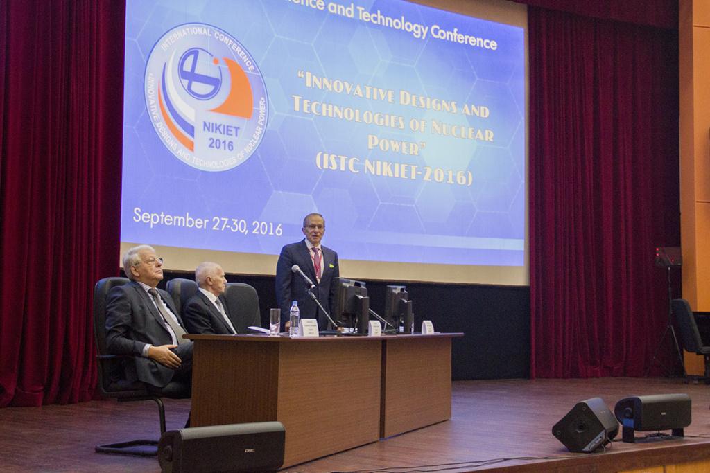 IV международная научно-техническая конференция «Инновационные технологии ядерной энергетики» Драгунов Юрий Григорьевич