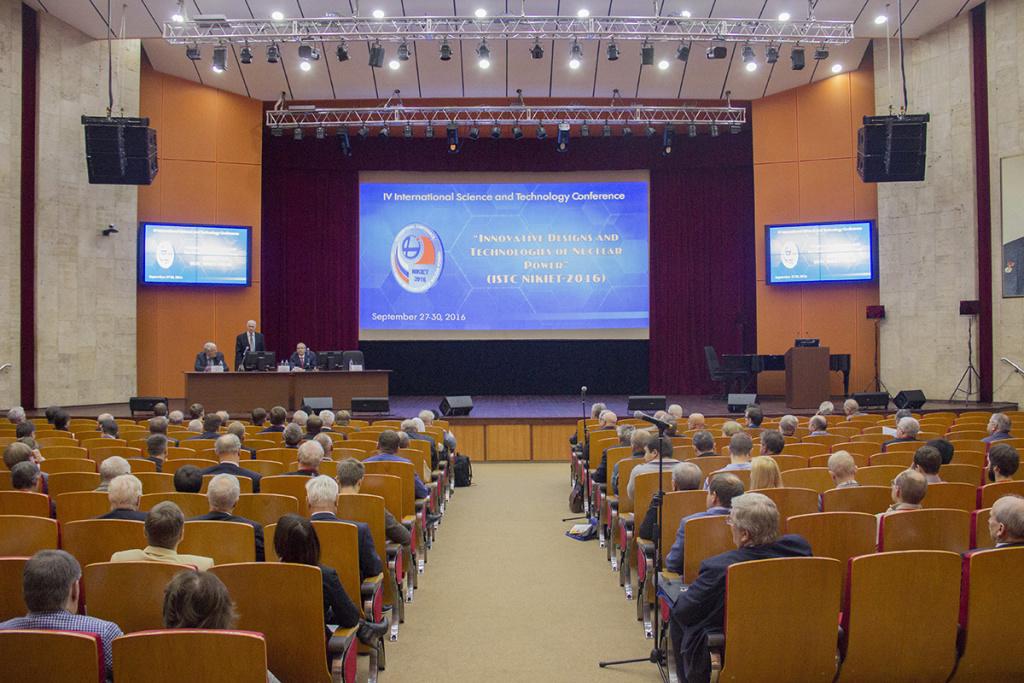 IV международная научно-техническая конференция «Инновационные технологии ядерной энергетики»