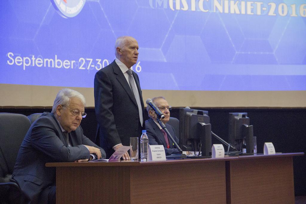IV международная научно-техническая конференция «Инновационные технологии ядерной энергетики» Адамов Евгений Олегович