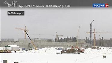Видео: На СХК готовятся к монтажу первой очереди технологического оборудования проекта прорыв