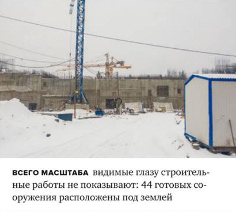 Строительство ОДЭК проект Прорыв