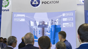 Росатом представил Проект Прорыв на международном форуме Технопром-2017 в Новосибирске