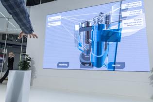 Научный дивизион Росатома представил «Прорыв» на международном форуме «Открытые Инновации»