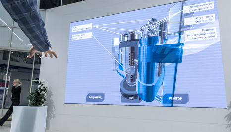 otkrytye-innovacii-proekt-proryv