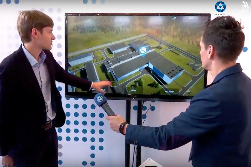 Росатом представил проект «Прорыв» на WorldSkills Hi-Tech 2017 002