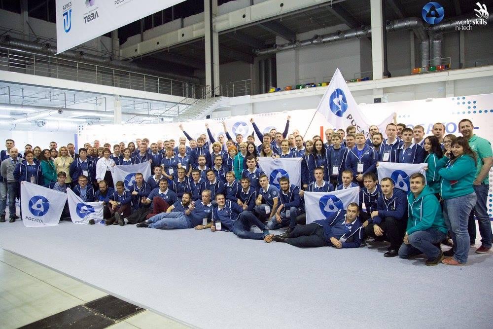 Росатом представил проект «Прорыв» на WorldSkills Hi-Tech 2017 008