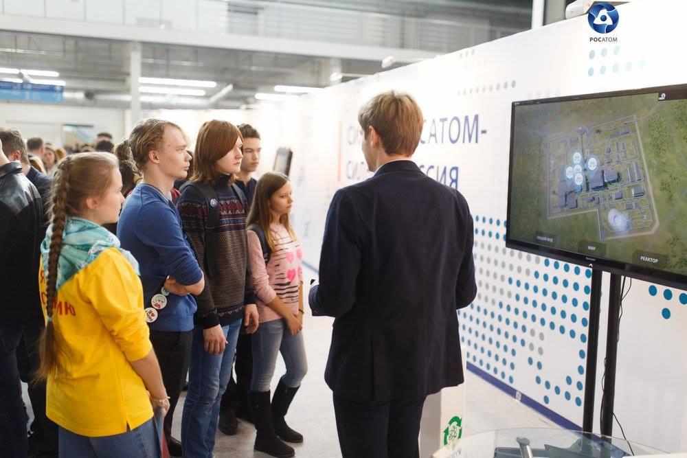 Росатом представил проект «Прорыв» на WorldSkills Hi-Tech 2017 009