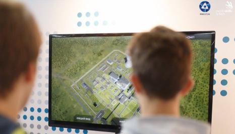 Росатом представил проект «Прорыв» на WorldSkills Hi-Tech 2017