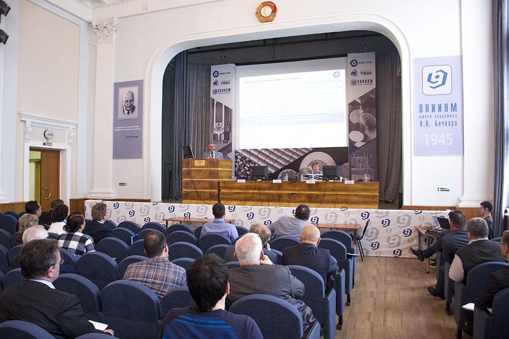 Эксперты обсудили пути реализации стратегии Росатома — конечной переработки ОЯТ