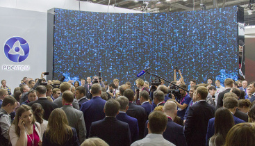 Росатом представил комплексное решение по цифровизации проекта «Прорыв» на ИННОПРОМ-2018