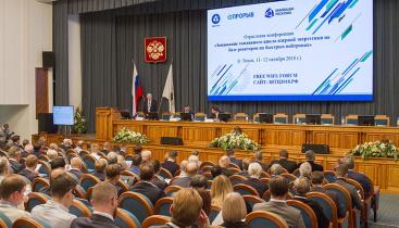 Конференция Прорыв в Томске 11 октября 2018