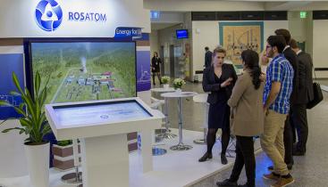 Росатом заявил о важности развития двухкомпонентной ядерной энергетической системе на министерской конференции МАГАТЭ