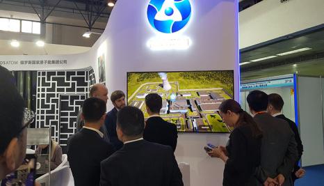 Росатом представил проект «Прорыв» на Китайской международной выставке атомной энергетики