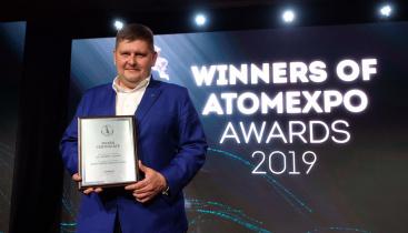 На международном форуме Атомэкспо 2019 представлены основные итоги года по проекту «Прорыв»