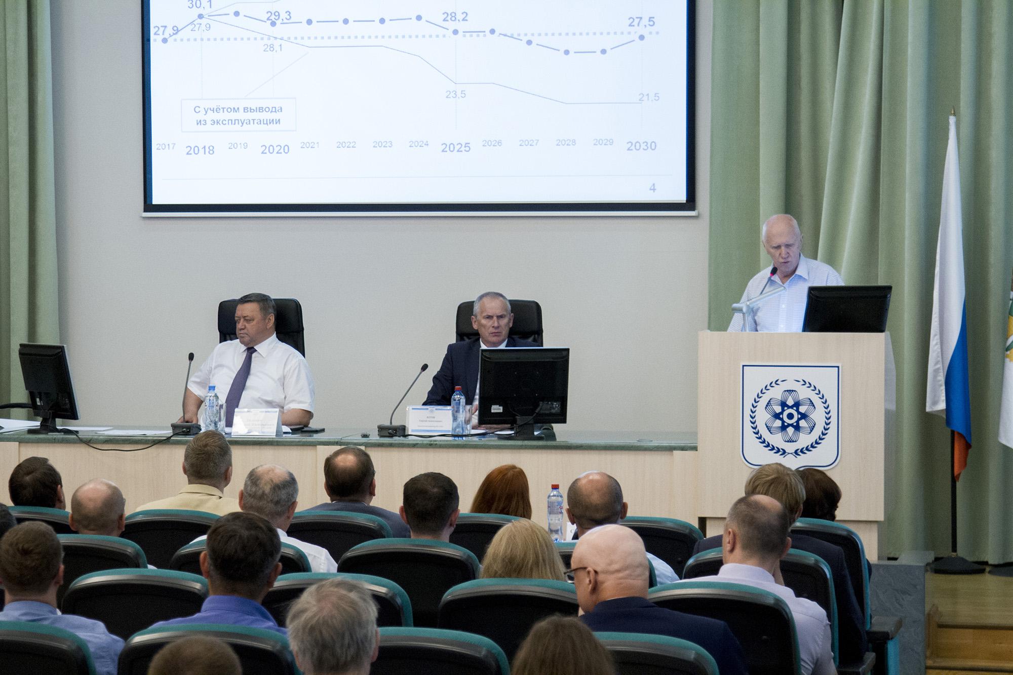В Северске обсудили вопрос сооружения реактора БРЕСТ доклад Евгения Адамова