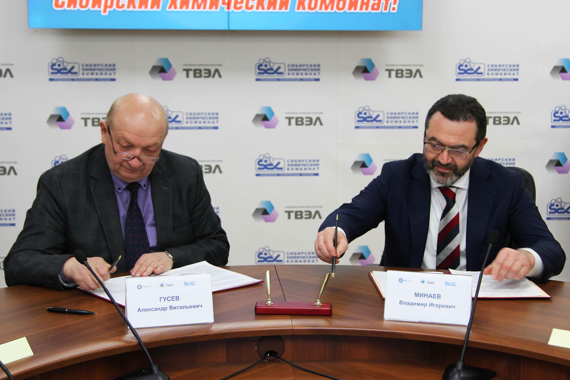 Подписан договор на строительство энергоблока с реактором БРЕСТ-ОД-300 в рамках проекта «Прорыв»
