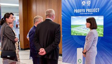 Проект Прорыв представлен на выставке в Женеве в рамках 59-й сессии Ассамблеи государств - членов ВОИС 12