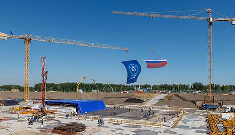 Церемония заливки бетона реактора БРЕСТ-ОД-300 Проекта Прорыв