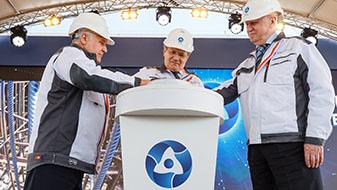 Старт строительства нового реактора БРЕСТ-ОД-300